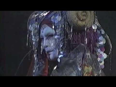 Medea.Ninagawa - Old Quad - 1986